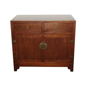 Maria Yee Ming Chest, 2 Drawer, 2 Door
